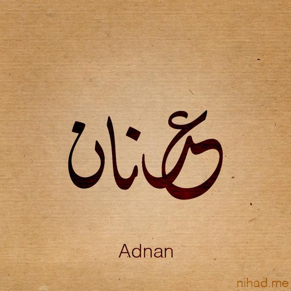 Adnan name by Nihadov
