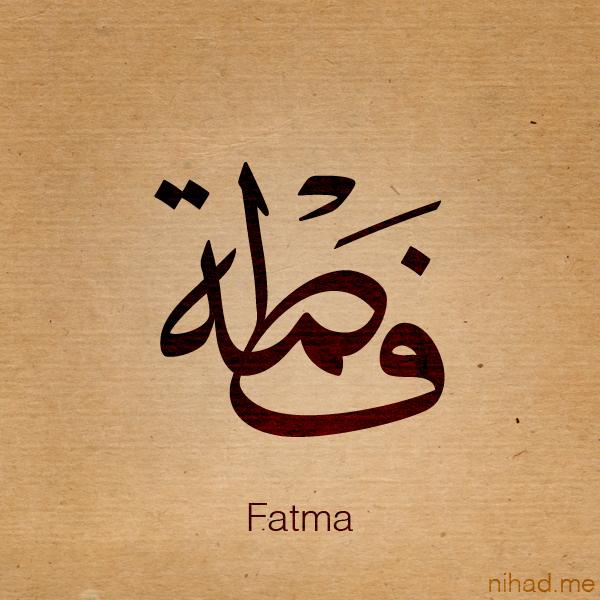 أحلى صور لاسم فاطمة fatma_name_by_nihado