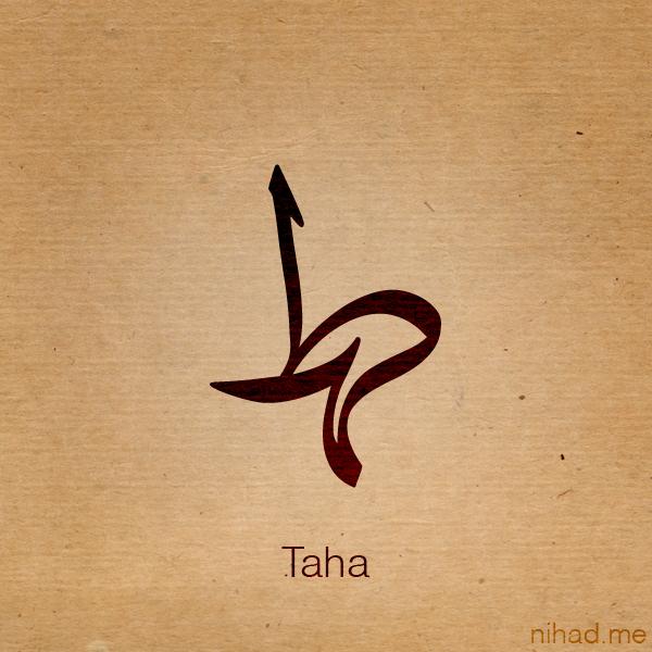 http://fc02.deviantart.net/fs70/f/2012/154/e/0/taha_name_by_nihadov-d523spz.jpg