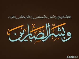 Arabic Calligraphy by Nihadov