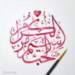 love is a hallmark of the generous Calligraphy
