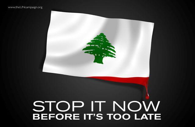 Lebanon by Nihadov