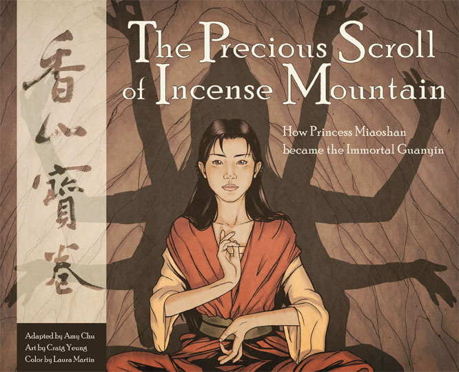 The Precious Scroll of Incense Mountain by Csyeung