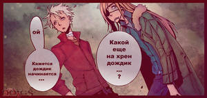 Dogs: coloring ch31-13