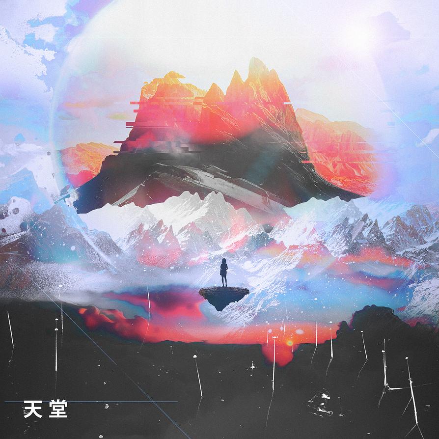 Tian Tang by isaacrobinson97