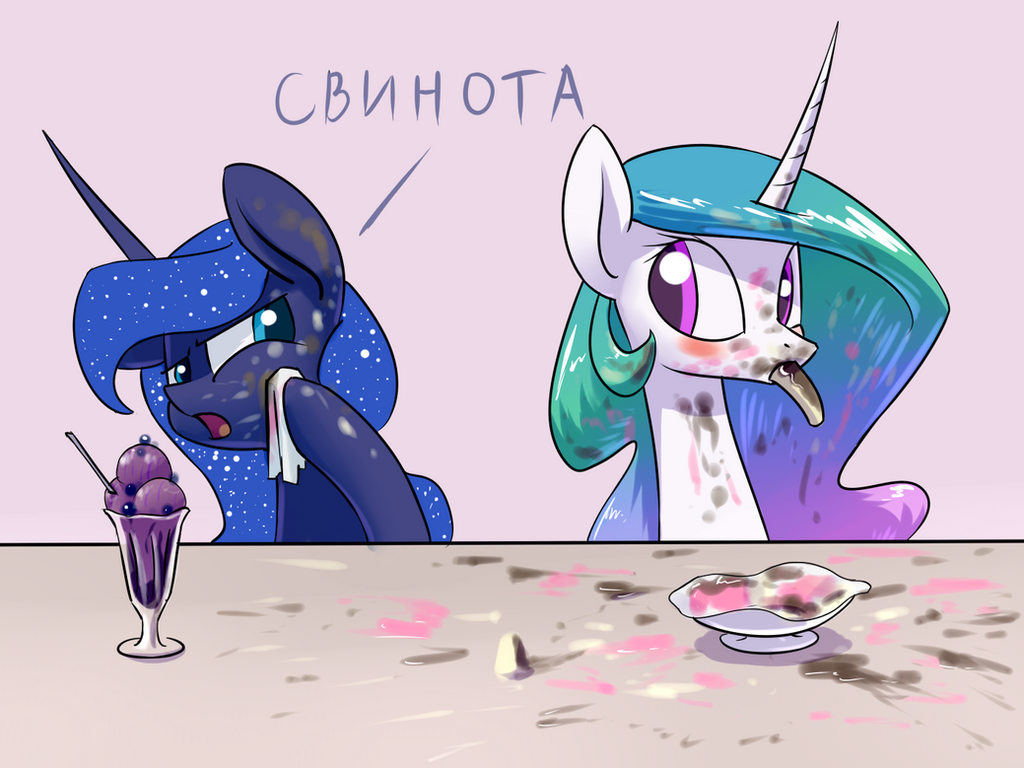 royal_manners_by_underpable-d92lhym.png