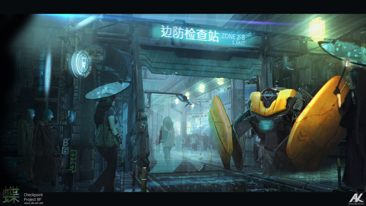 Checkpoint by adamkuczek