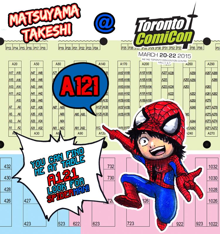Comic-Con-Toronto-promo-image by matsuyama-takeshi
