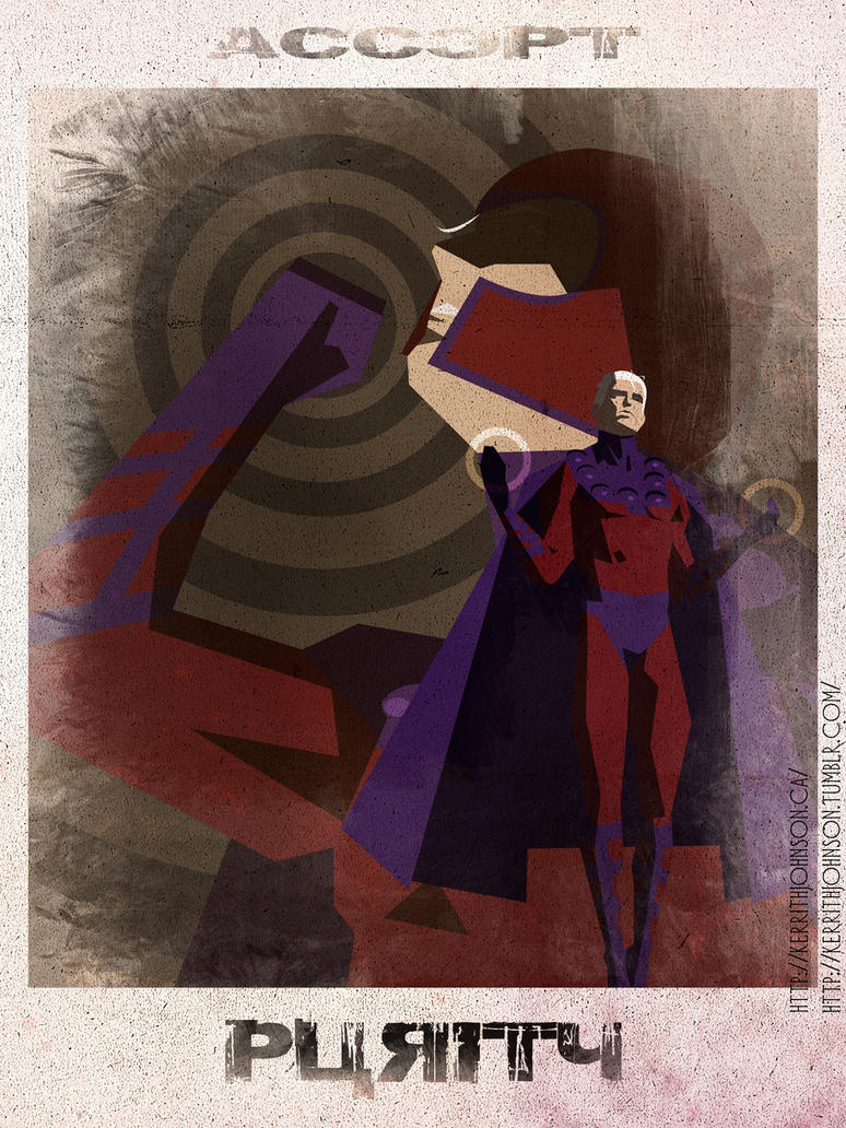 Accept - Magneto by KerrithJohnson