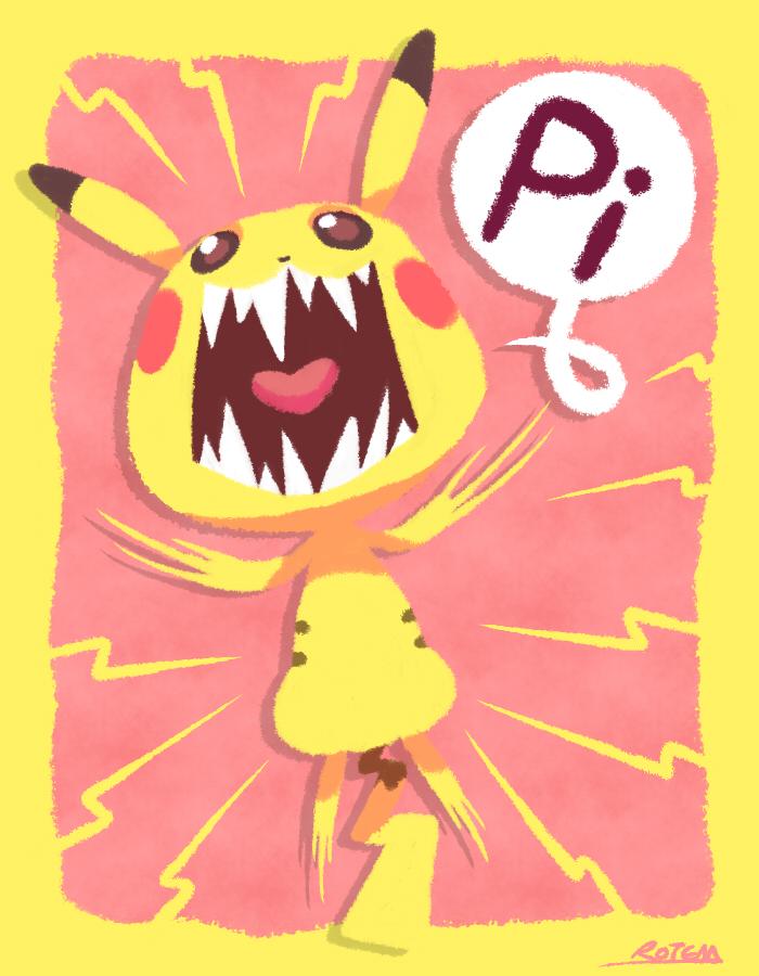 Pi by vaporotem