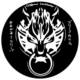 ookamisoulreaper's Profile Picture