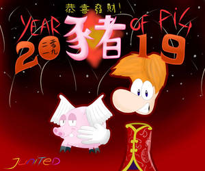 Chinese New Year 2019 by Junited
