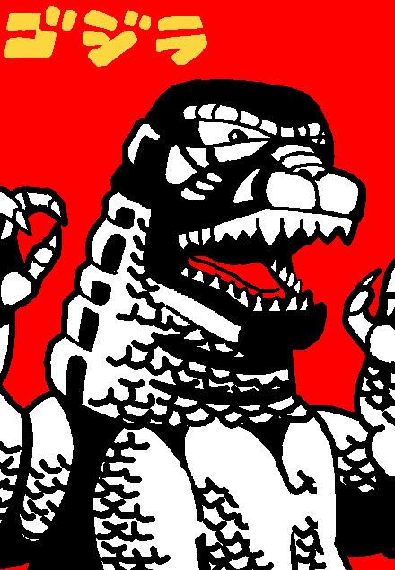 Destroy All Monsters by darkchapel666