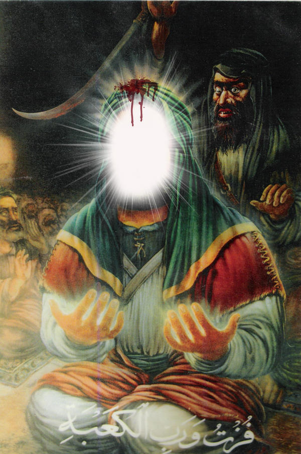Imam Ali Sword Art Mar...