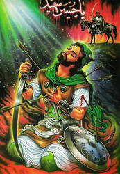 Imam Hussain a.s. 1 by Emane1983