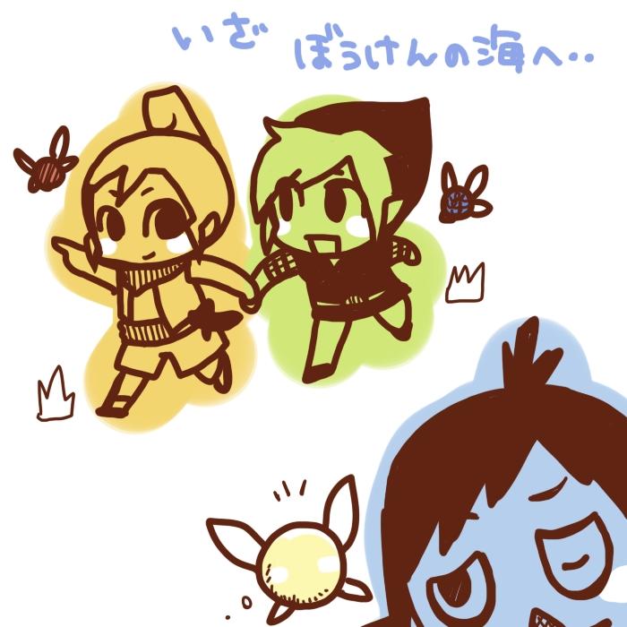 The Legend of Zelda: Phantom by buchi0122
