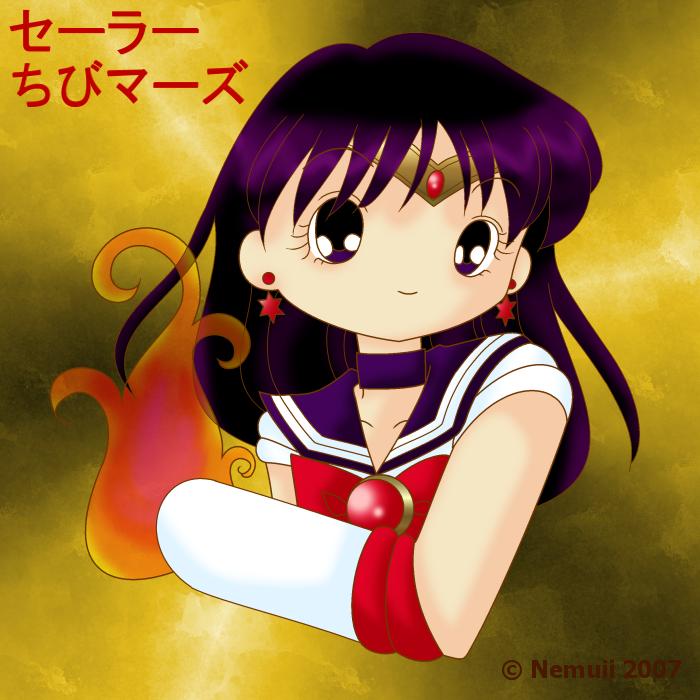 Chibi Mars - Profile Series