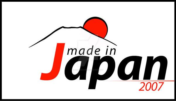 made in japan 07 logo by suicidekatze on deviantart. Black Bedroom Furniture Sets. Home Design Ideas