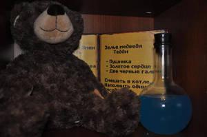 Teddy Bear potion from Kyrandia - 2nd version