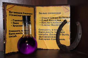 Violet potion from Kyrandia 2