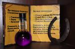 Violet potion from Kyrandia 2 by Almitatam