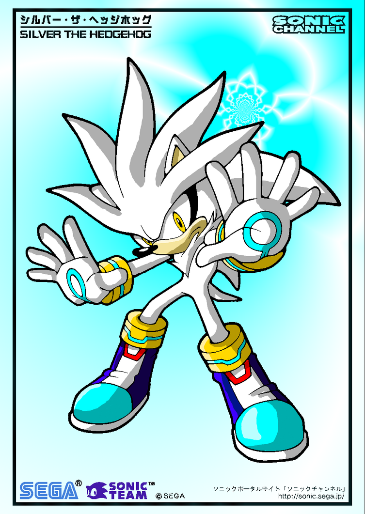 Silver The Hedgehog by inuyashacrazy1 on DeviantArt
