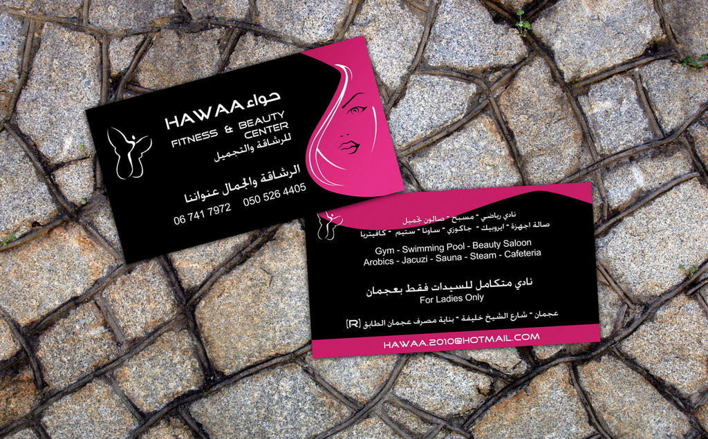 Hawaa Fitness and Beauty Business Card by zubairgd on