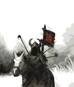 Vengeance of the Ronin by philippejugnet