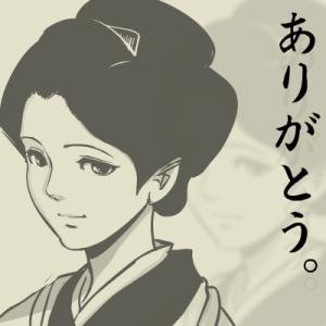 nippori's Profile Picture
