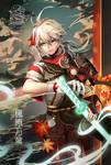 Kazuha - Genshin Impact