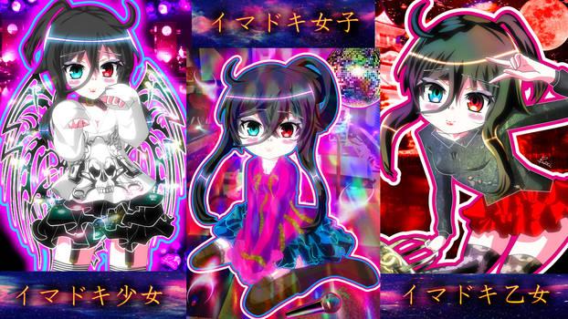 PC wallpaper IMADOKI Girl now!!