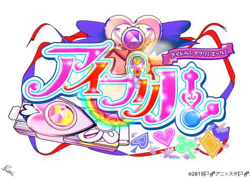 Logo production [AIPURIRU] .