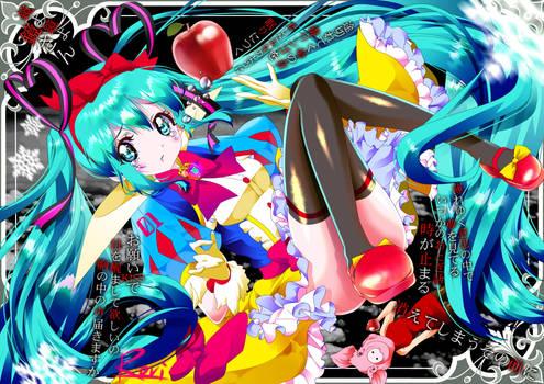 Snow White Hatsune Miku