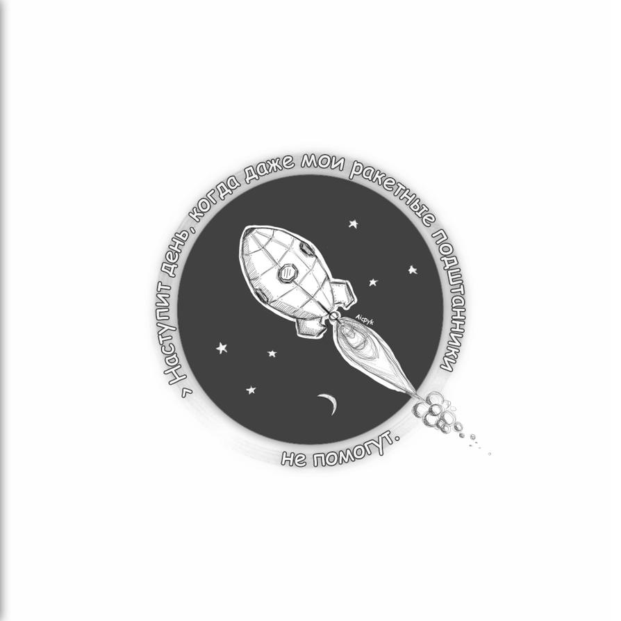 Sketch1483424474155 by Aicpyk