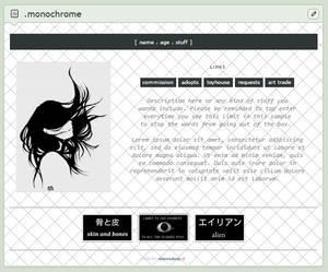 [ CB ] Monochrome