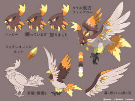 Hot Chick Concept art ( Galarian Talonflame )