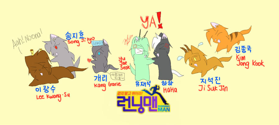 Running Man Cast Cat Form By JayEve