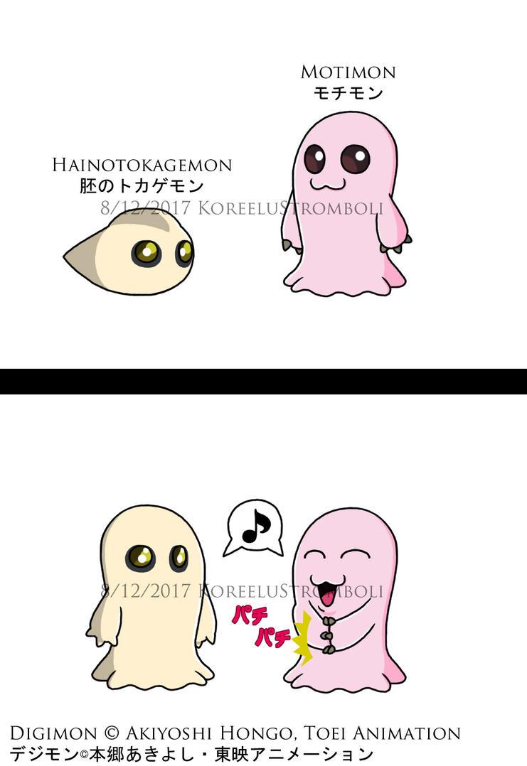Hainotokagemon and Motimon by KoreeluStromboli