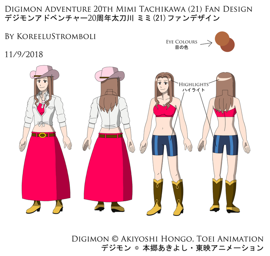 Digimon Adventure 20th Mimi (21) Fan Design by KoreeluStromboli