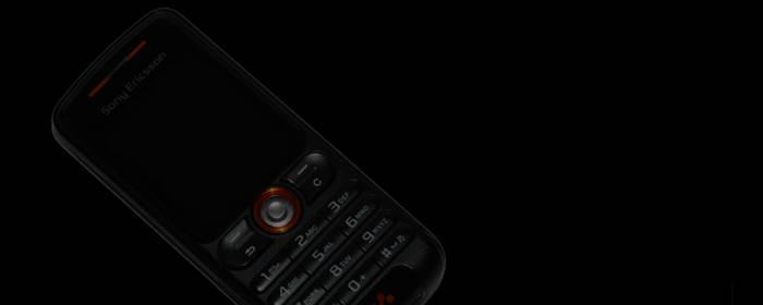 Sony Ericsson Dual