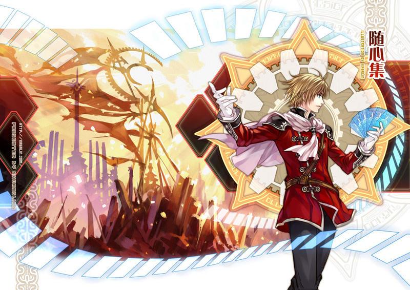Final Fantasy Type-0 by kagalin