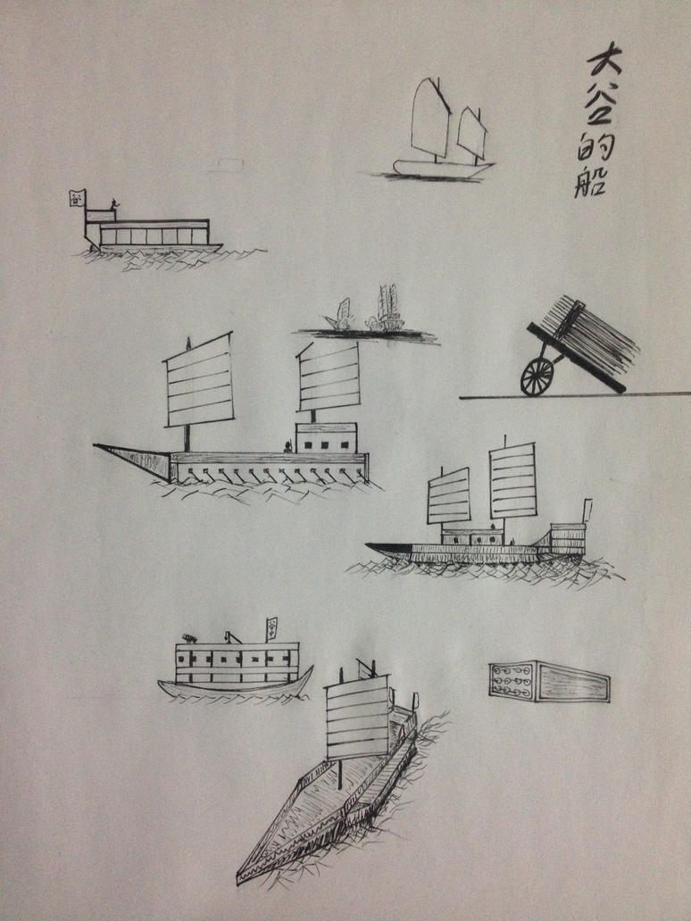 Ship Concepts by Jburns272