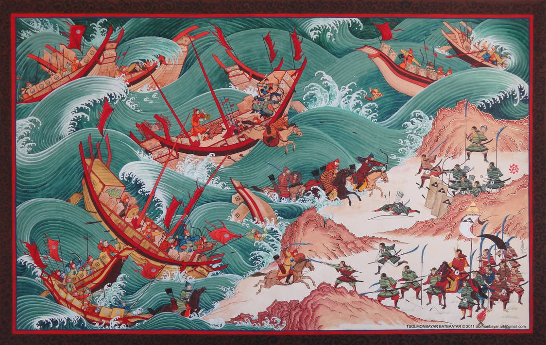 Mongol Invasion to Island Country
