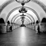 Golden gate station