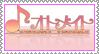 Otomatejp Stamp by Kitkat1690