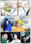 Just Innocent joke! - Page 46