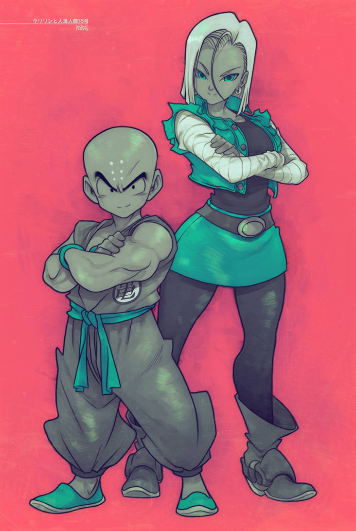 Krillin and Android 18 by edwinhuang