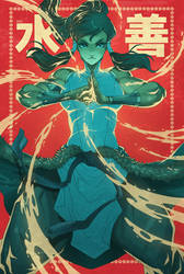 Korra - Red Envelope Series