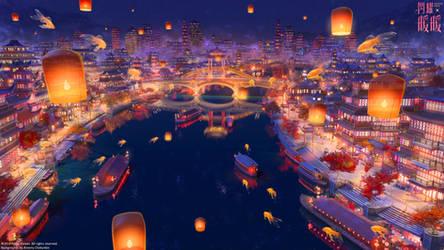 Romantic city by arsenixc