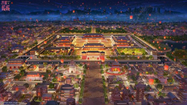 Yunjing city night